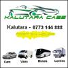 Kalutara Cabs - 0773 144 888
